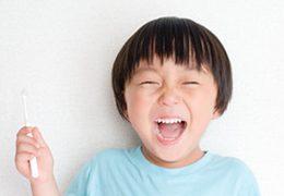 小児歯科の予防